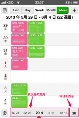 Calendars25