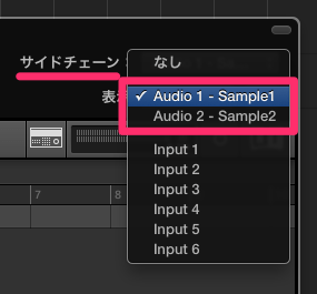 MASCHINEでサンプリングするときにLogic Pro XのAudioファイルを取りこむ方法_image