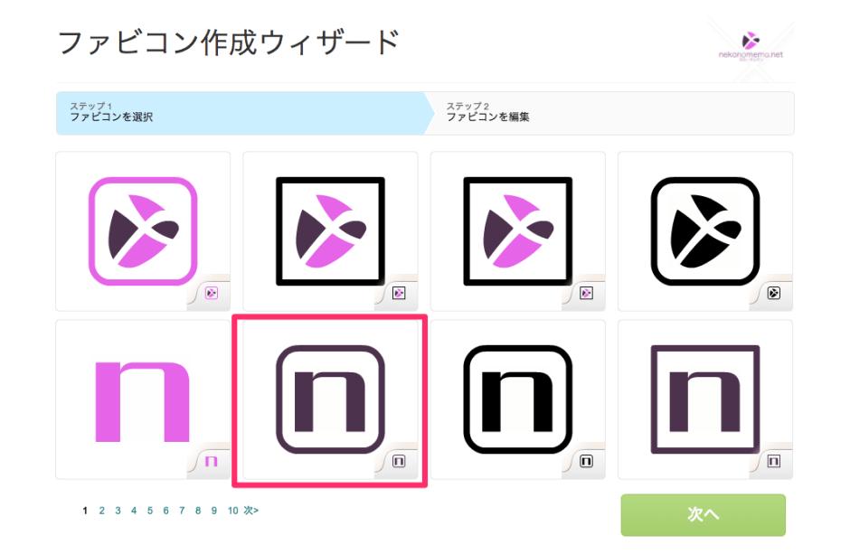 [PR]ロゴがささっとつくれるサービス「Logaster」を使ってみた
