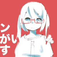 Produser Vocaloid Siina Mota Meninggal di Usia 20 Tahun