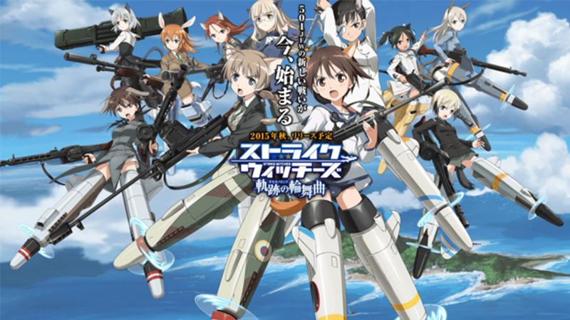 strike witches mobile game