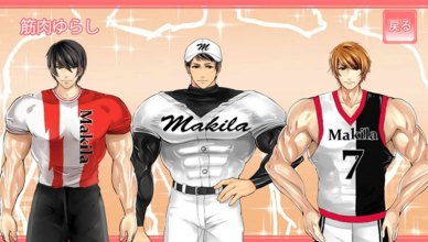 muscle paradise