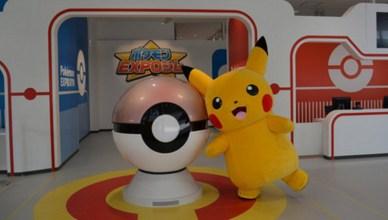 pokemon gym
