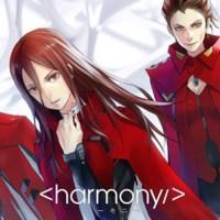 Detail Lebih Lengkap Mengenai Film Harmony Dari Project Itoh!