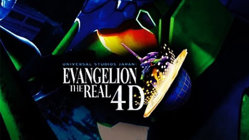 evangelion universal