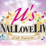 final love live