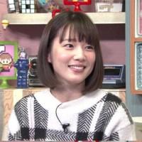 Seiyuu Maaya Uchida Tampil Dengan Potongan Rambut Baru!