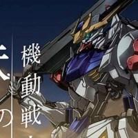 Inilah 10 Besar Ranking Anime Gundam Yang Paling Menyedihkan Menurut Netizen Jepang!