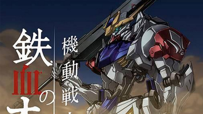 Mobile Suit Gundam Iron-Blooded Orphans s2