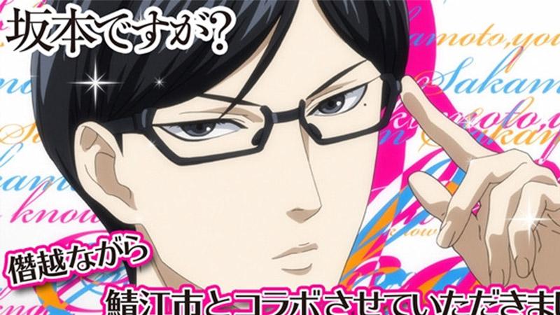 Ingin Keren Seperti Sakamoto? Pakai Kacamata Sakamoto Dari Bandai Ini Saja!