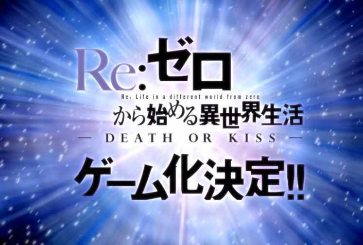 rezero-game1