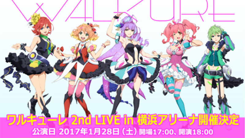 walkure 2nd live in yokohama arena