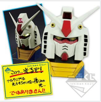 Ichiban Kuji Gundam