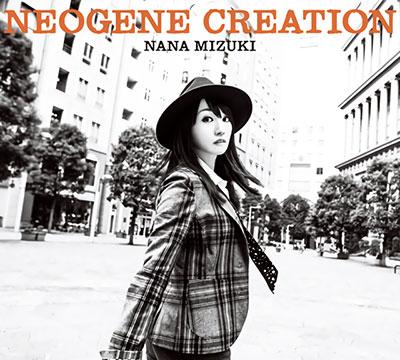 NEOGENE CREATION