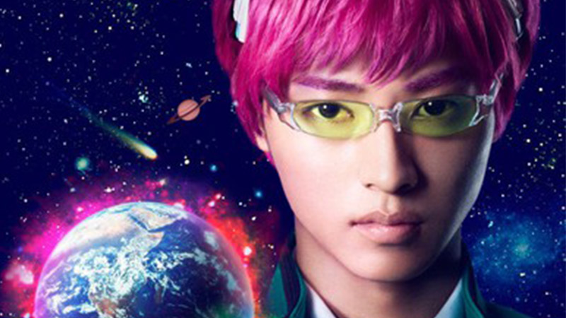 Inilah Penampakan Aktor Live Action Saiki Kusuo no Psi-nan Dalam Balutan Kostum!