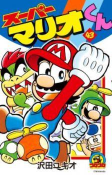 supermariokun-manga