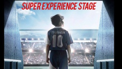 Captain Tsubasa stage play
