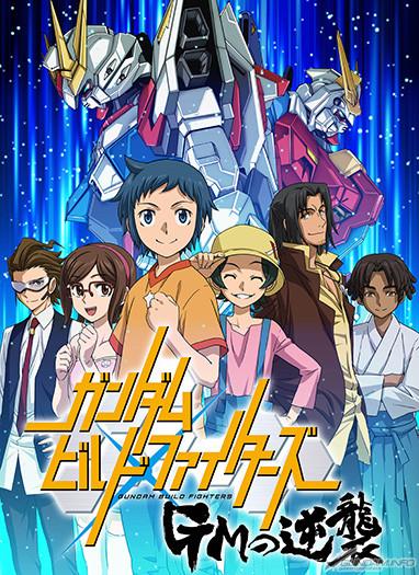 Gundam Build _Extra Battle Project