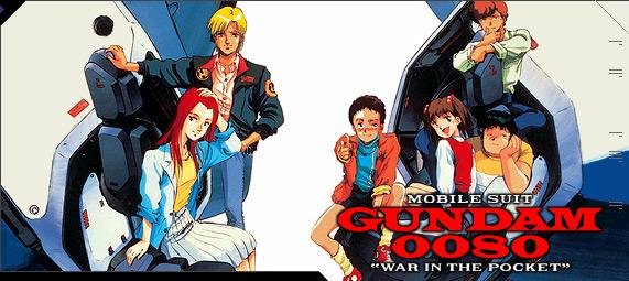 Gundam-0080-Banner