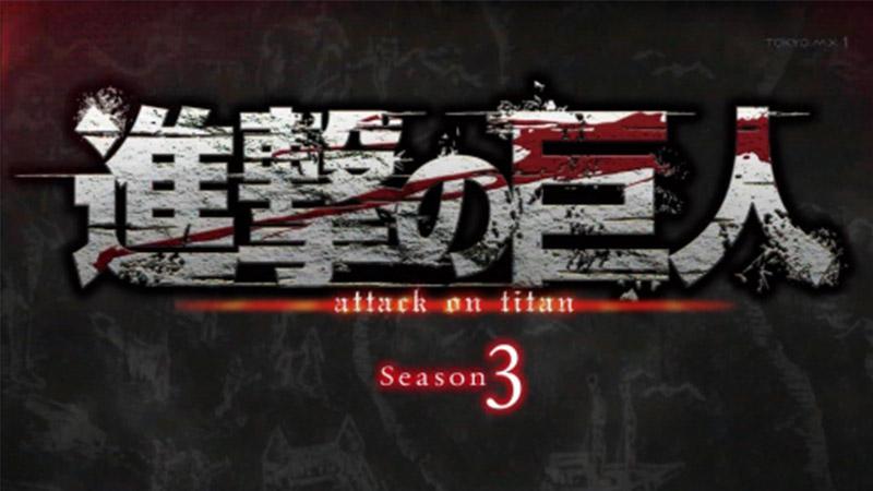 Attack on Titan s3