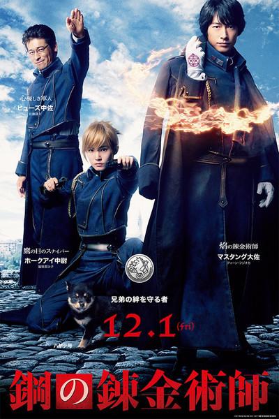 Fullmetal Alchemist Live Action