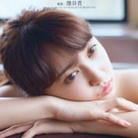 Komiya Arisa, Seiyuu Dari Kurosawa Dia Aqours, Tampilkan Foto Gravure Dalam Majalah Weekly Playboy!