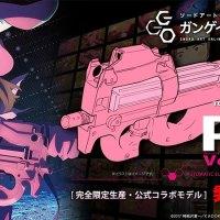 Airsoft Gun 'P-chan' Dari Anime SAO Gun Gale Online Akan Dirilis Sebagai Limited Version!
