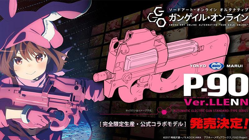 SAO GGO P-chan