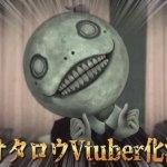 yoko taro virtual youtuber