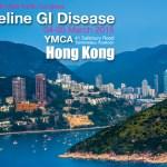 猫の国際医学会 ISFM 2015 in Asia ~Hong Kong~
