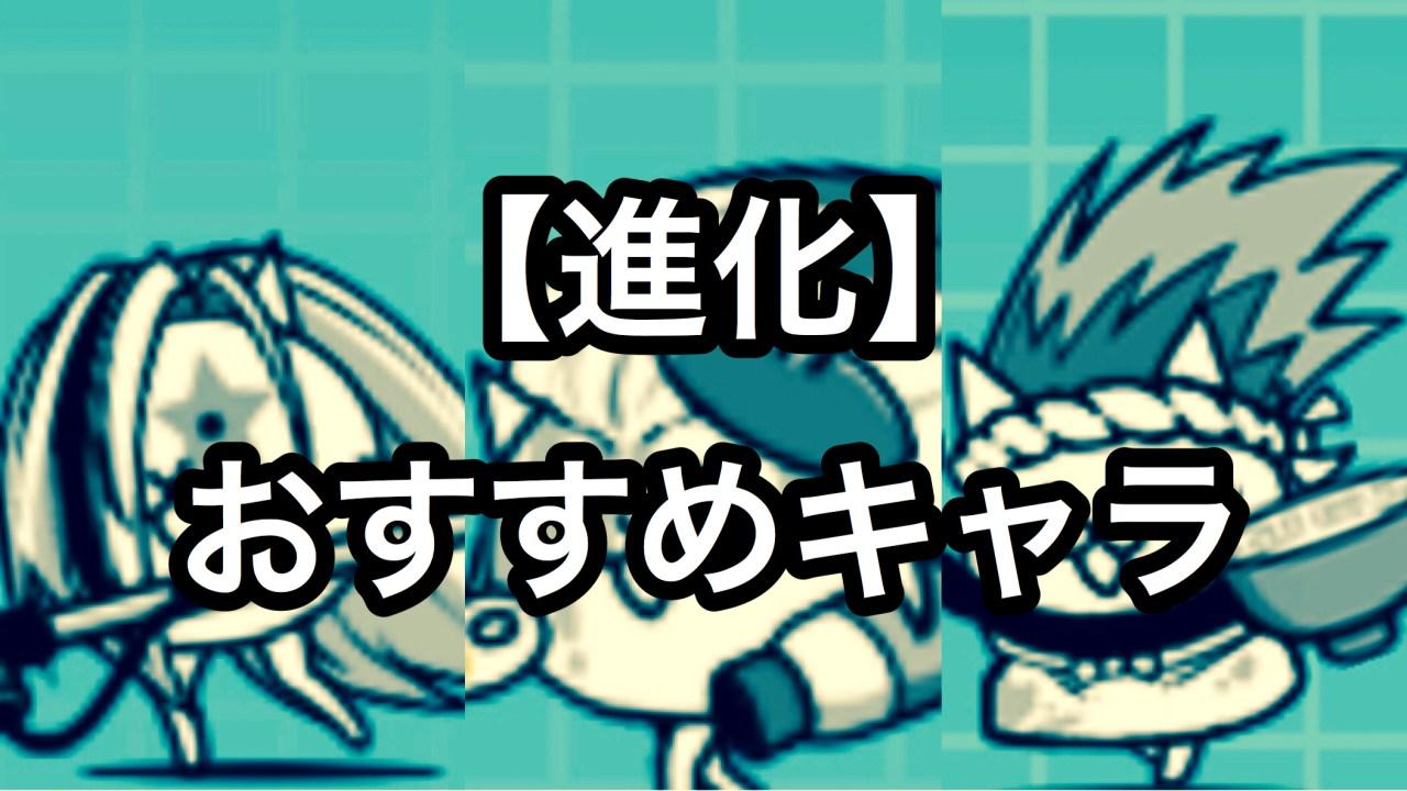 にゃんこ超激レアランキング