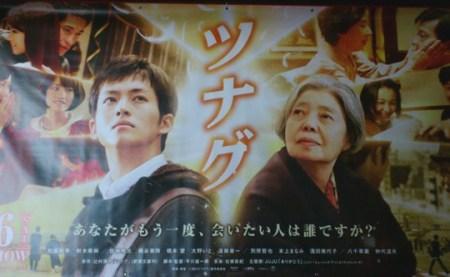 画像引用:http://ttoshio.blog.ocn.ne.jp/blog/images/2012/10/24/dsc_0001.jpg