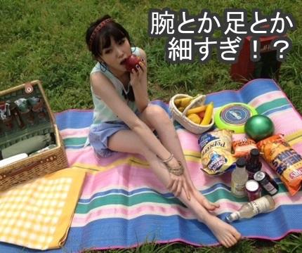 画像引用:http://stat001.ameba.jp/user_images/20120731/19/avex-marie/ce/06/j/o0480036012108855855.jpg