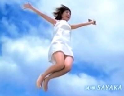 グリコ「アイスの実」でテレビ初登場!