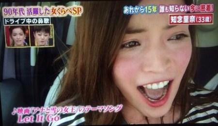 画像引用元:http://livedoor.blogimg.jp/ninji/imgs/6/b/6bb4b861.jpg