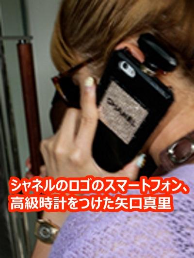 画像引用元:http://ch.nicovideo.jp/image/ch2584365/164290/bb9e620255df0b4bd2e91405eba61c12292935fa.jpg