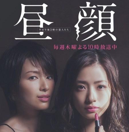 画像引用:http://www.fujitv.co.jp/hirugao/index.html