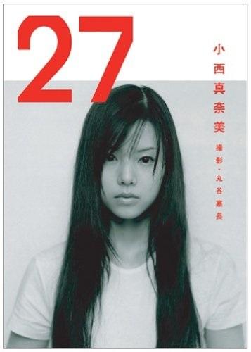 画像引用:http://pds.exblog.jp/pds/1/200606/28/90/e0046190_1542615.jpg