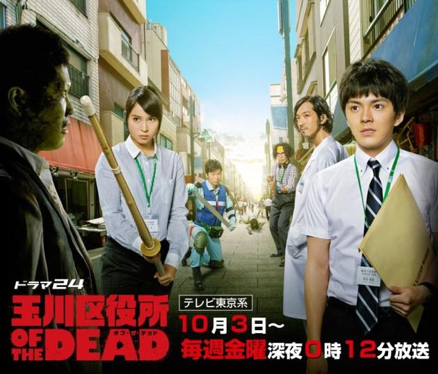 引用:http://www.tv-tokyo.co.jp/tamagawa/