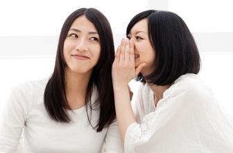画像引用:http://www.siruzou.jp/wp/wp-content/uploads/2014/06/Fotolia_41949953_XS.jpg