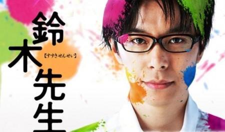 映画「鈴木先生」で映画初主演。(画像引用:http://livedoor.blogimg.jp/a3824/imgs/a/8/a81a250c.jpg)