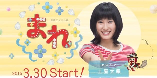 引用:http://www.nhk.or.jp/mare/