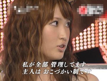 画像引用:http://www.officiallyjd.com/wp-content/uploads/2013/10/20131022_yakyusenshu_31.jpg