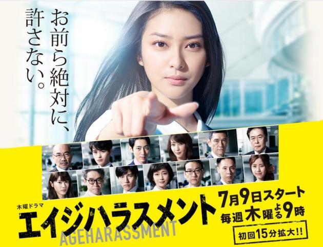 引用:http://www.tv-asahi.co.jp/age/