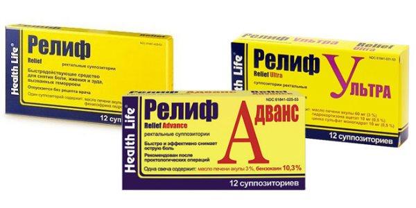 mazi de la varicose venovonic)