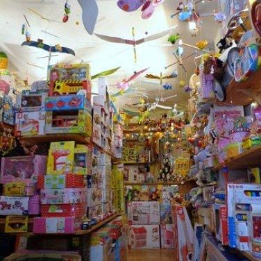 Top magasin jouets déco bordeaux Petits Pouces Blog Ne le dites à personne