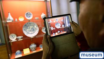 Nell_formation_Museum_Sensibilisation à la médiation numérique dans les musées
