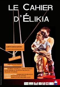 Le cahier d'Elikia