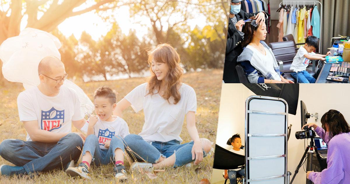 清新質感風全家福親子照 X 韓系個人照|快速專業細膩交給查克蘇照相館