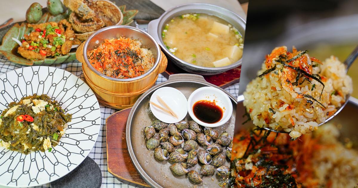在地超過60年鮮味活跳跳海鮮料理,枋寮海鮮美食  阿達漁港餐廳